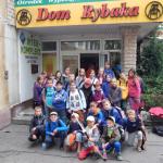 kolobrzeg20141