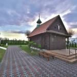 Kościół pod wezwaniem Matki Boskiej Fatimskiej