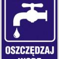featured image Niskie ciśnienie wody